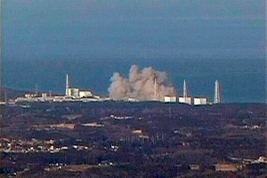 Fukushima reactor blows up